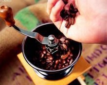 Черный кофе ямайский