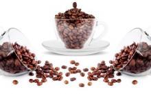 Какой кофе самый вкусный