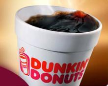 Чай «Dunkin' Donuts» получил новый дизайн упаковки