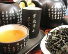 Желтый чай, как заваривать желтый чай